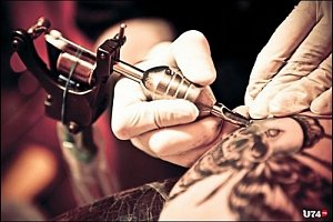 Complete Tattoo Artist Diploma Course